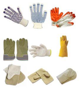 Перчатки и рукавицы СИЗ