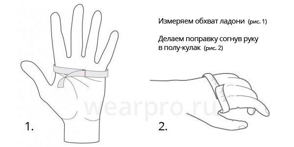 Как узнать размер мужских и женских перчаток