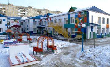 СанПин для детских садов