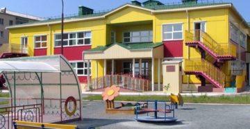 Cанпин 2.4.1.3049-13 для детских садов 2019 с изменениями