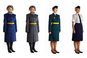 Женская форма военнослужащих
