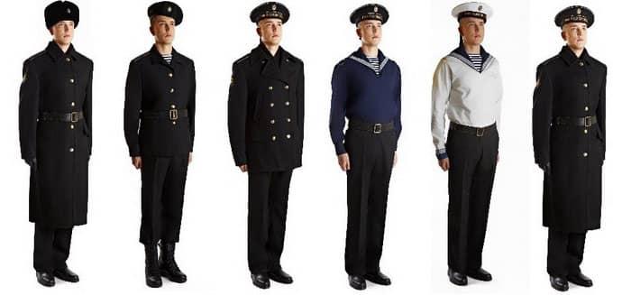 Парадная форма курсантов и матросов