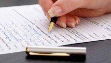 Анкета при приеме на работу: образец бланка и нюансы