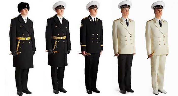 Парадная форма офицеров военно-морского флота