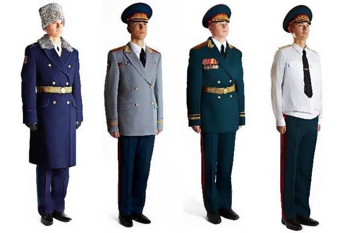 Парадная форма высших офицеров