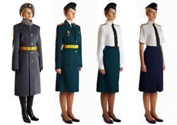 Женская парадная форма СВ и ВВС